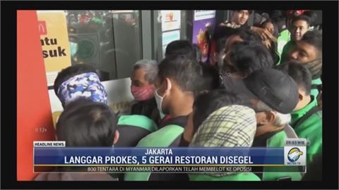 印尼粉絲瘋搶BTS聯名套餐 外送員塞爆麥當勞