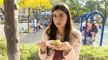 夜市臭豆腐整不倒她!尼加拉瓜大使李蜜娜介紹家鄉美食