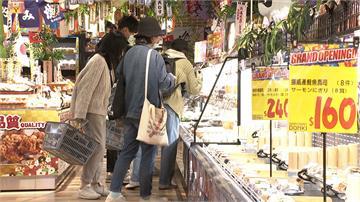 台灣人尖叫!日本超夯藥妝店唐吉軻德落腳西門町 總共3層樓 美妝、零食、小家電應有盡有
