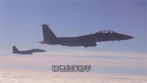 中機擾台數創新高「吳釗燮強硬回嗆」 美副防長:有能力遏止潛在威脅