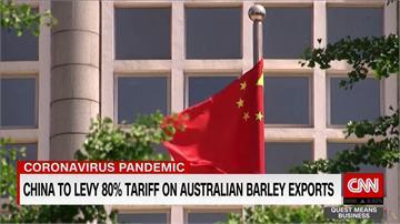 提案調查疫情惹習近平生氣?中國突然宣布加徵澳洲大麥80%關稅