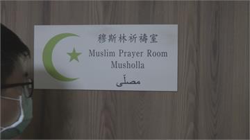 三總首創北台灣「祈禱室」獲「穆斯林友善環境」認證