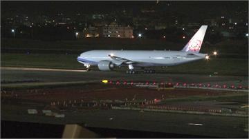 華航首架777F貨機抵桃機!航空迷興奮卡位搶拍 機身待塗上「台灣意象」