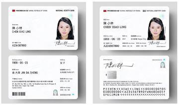快新聞/數位身分證明年1月新竹市試辦 內政部:由民眾「自願」申請換證