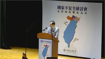 馬英九被最新民調打臉!58.3%民眾不認同「首戰即終戰」