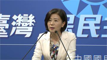 快新聞/藍營批中天換照按劇本演 民進黨駁斥:國民黨在帶風向