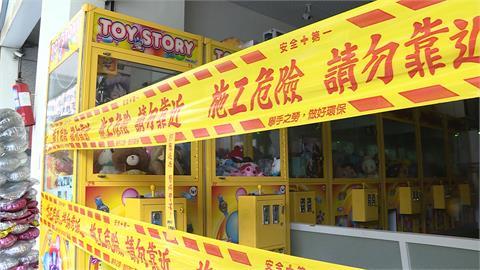 降級後娃娃機需「專人管理」業者嘆:根本不符成本!