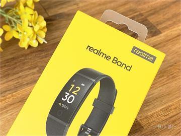 3C/realme Band 智慧運動手環開箱!只要 NT$499 元就能幫你測量運動、睡眠、心率
