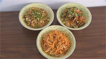 網搜「武漢熱乾麵」 台中大雅也吃得到