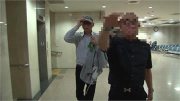 涉炒股獲利上億 國寶集團總裁遭約談