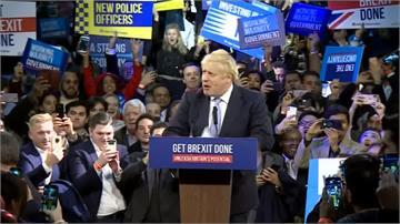 英國會大選將登場 脫歐問題牽動中間選民