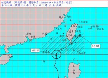 颱風彩雲陸警擴大 恆春半島屏東台東防強風豪雨