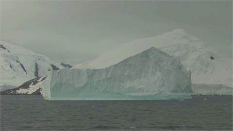 面積將近有16個台北市之大!南極出現全球最大冰山