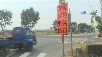 台南10大易肇事路段曝光! 閃光號誌路口未禮讓事故多