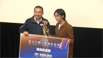 北藝大「家庭式」探討社會底層家庭奪新北學生影像新星獎最大獎