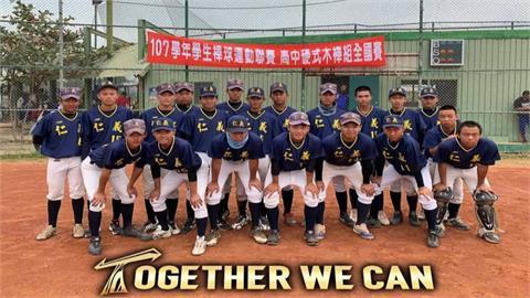 活像日本少年漫畫情節! 全校只剩8名高三生 名校棒球隊黯然解散