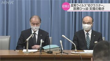 日本疫情不見趨緩 政府擬再延長緊急狀態
