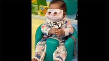 口罩挖洞給幼兒戴?托嬰中心挨批有風險