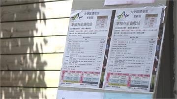 納豆東區燒肉店收攤 里長花錢租下當活動中心