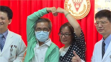 結縭24年同「肝」共苦!52歲妻捐肝救夫