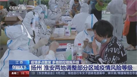 中國疫情多點爆發 武漢又現本土病例