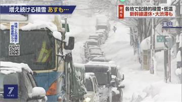 日本新潟積雪逾2公尺 數百輛車動彈不得