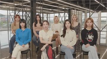 Twice攜第二張正規專輯回歸 復古風主打歌展現成熟魅力