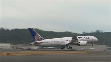 補助方案遲未通過!美航、聯航3萬多員工放無薪假