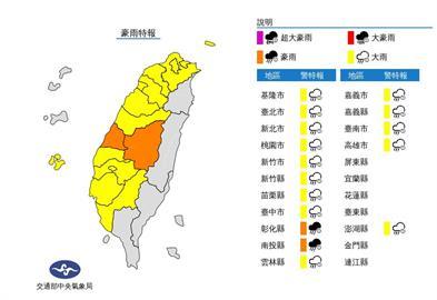快新聞/雨彈強襲! 北北基16縣市大雨特報 彰化、南投防豪雨