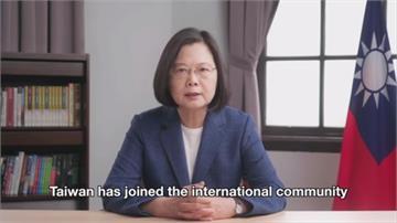 蔡英文參與民主高峰會 呼籲中國尊重港人基本自由