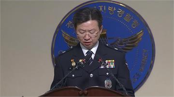 南韓33年懸案終破!《信號》連環殺人魔抓到了