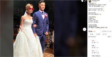 「最強銀行員」吳昇峰結婚了!婚禮側拍照曝光 球迷湧入粉專祝福