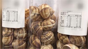 賣場買螺肉送殼惹議?主廚:是法式料理手法