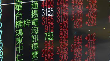 外資耶誕休假台股仍續衝 權值股航運領軍 早盤漲破百點