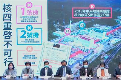 快新聞/蘇貞昌:核四不可能也不應該重啟 會尊重公投結果