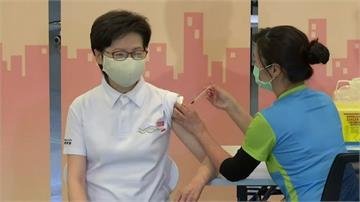 香港拚2月26日開打疫苗 林鄭搶先接種成第一人