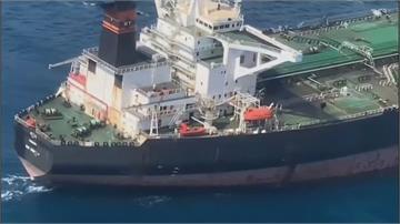 兩油輪涉非法交易原油 印尼拘留61名伊朗與中國船員