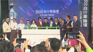 打造台灣自行車旅遊王國「自行車維修樁」啟用 林佳龍體驗修車