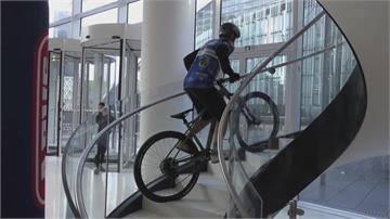 法國好手「單車爬樓梯」全程腳沒落地肌耐力強