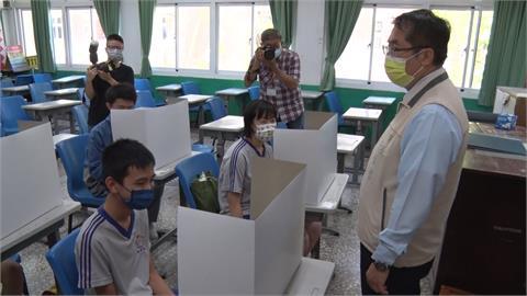 崑山科大公布台南市施政滿意度 85%滿意市府防疫