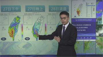 快新聞/豪雨狂炸南台灣 氣象局:彰化以南今天再下一整天