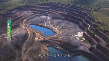 扭轉形象 城市礦山捲土重來 經濟、環保難平衡!