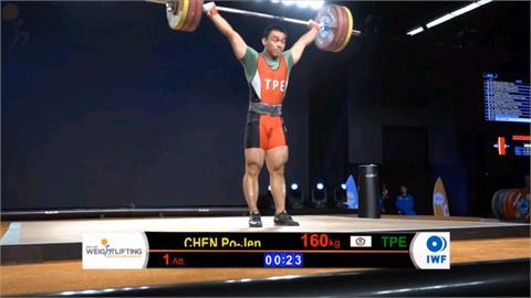 東奧男子舉重96公斤級 台灣陳柏任獲第五名