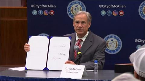德州州長下令州內不得強制打疫苗 白宮批政治利益