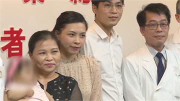不畏千辛萬苦來台捐肝救女兒 越南女主播公開感謝台灣團隊