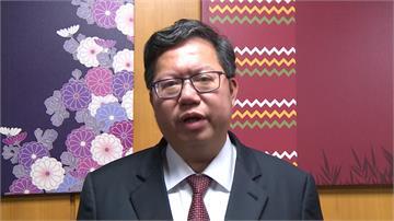 五星市長三連霸 鄭文燦:市民滿意最重要