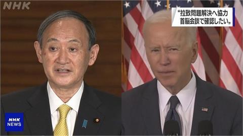 美日會談 拜登、菅義偉聯合聲明將觸及台灣議題