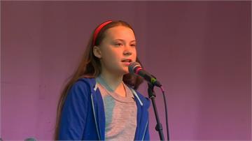 16歲瑞典氣候小鬥士 支持罷工對政治人物施壓