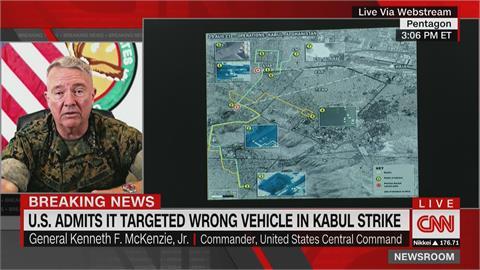 快新聞/無人機空襲阿富汗 美軍坦承「誤殺10名平民」認錯道歉