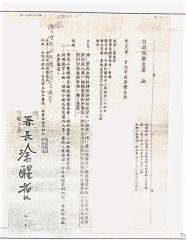 快新聞/邱淑媞批指揮中心惹眾怒 林靜儀po出「公文」點出網友憤怒原因